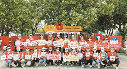 """红马甲变身""""节约先锋"""" 福田8个城市志愿服务U站开展主题活动"""