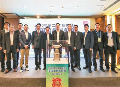第二届鹏城杯全国象棋排位赛深圳开幕