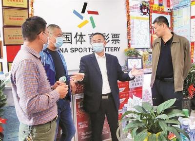 市文化广电旅游体育局检查体彩行业安全生产工作