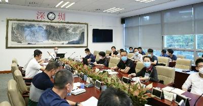 深圳市召开2020年群众体育和体育产业工作会议