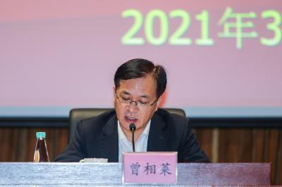 深圳市文化广电旅游体育局召开党史学习教育动员大会