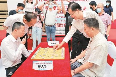 """7·27""""深圳象棋日""""开展30余项赛事活动"""