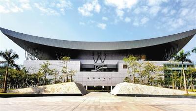 深圳博物馆:展示特区文化的窗口