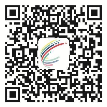 2020深圳市网络安全宣传周主平台