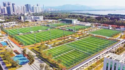 福田海滨生态体育公园开园
